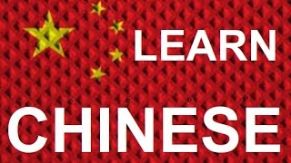 CHINESE LEARN TODAY/Basics 10