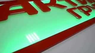 видео световая панель светодиодная для рекламы