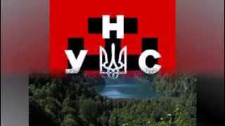 УНА-УНСО. Батальон Шрома.