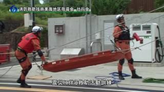 170725第46回消防救助技術東海地区指導会に係る壮行会in志摩消防署
