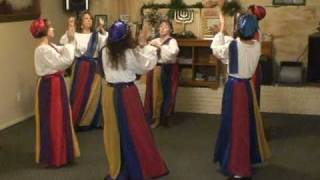 DANCE PRACTICE: LET US EXALT HIS NAME TOGETHER by Helen Shapiro