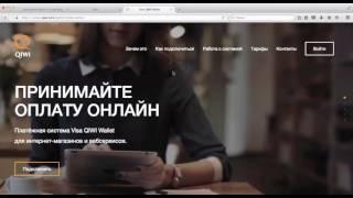 E-AutoPay Налаштування способу оплати QIWI