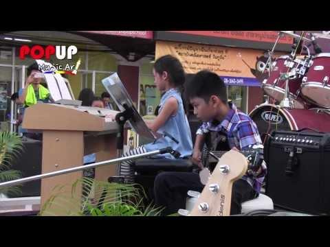 สอนเปียโน+กีต้าร์เด็ก งาน POPup Music Lover - น้องออมสิน+น้องแอ้ม