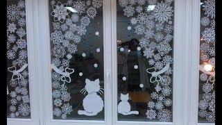 DIY Как вырезать снежинки из бумаги. Как сделать снежинки на Новый год. Поделки своими руками!