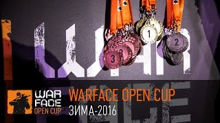 Warface Open Cup: Зима-2016