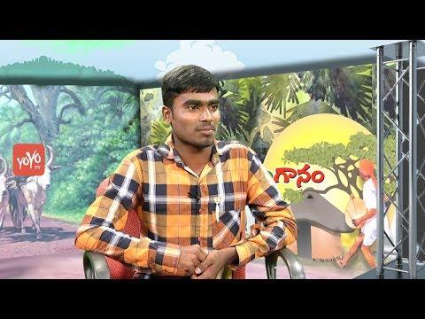 Telangana Folk Singer Yellam Exclusive Songs | Telanganam | Folk Songs Latest | YOYO TV Channel
