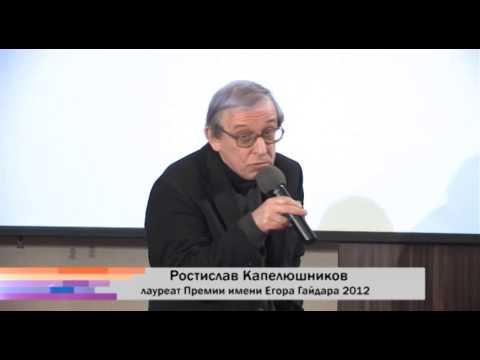 Мигранты - это проблема для российского рынка труда?