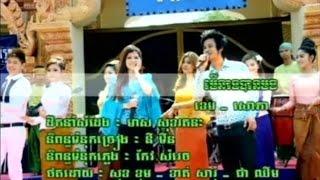 Video Town DVD Vol 2   Meas Soksophea Khem បើនាងបានបង download MP3, 3GP, MP4, WEBM, AVI, FLV September 2018