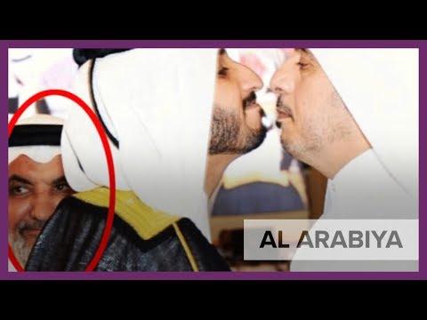 Qatar Prime Minister attends wedding of terrorist financier
