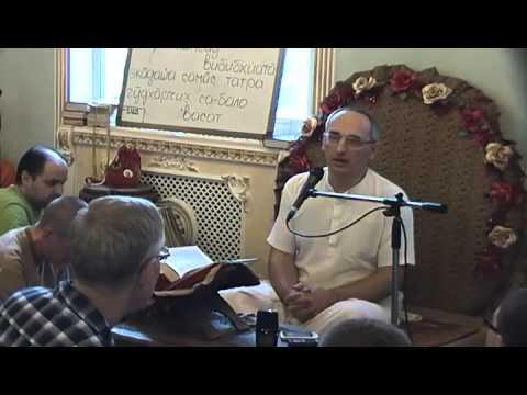 Шримад Бхагаватам 1.1.19 - Аударья Дхама прабху