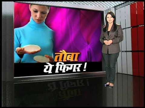 Priyanka Roy Focus Spl Breast Implant part 3
