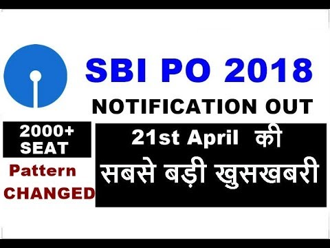 SBI PO 2018 NOTIFICATION | Apply Online | Syllabus | Preparation |Vacancies | Exam Date
