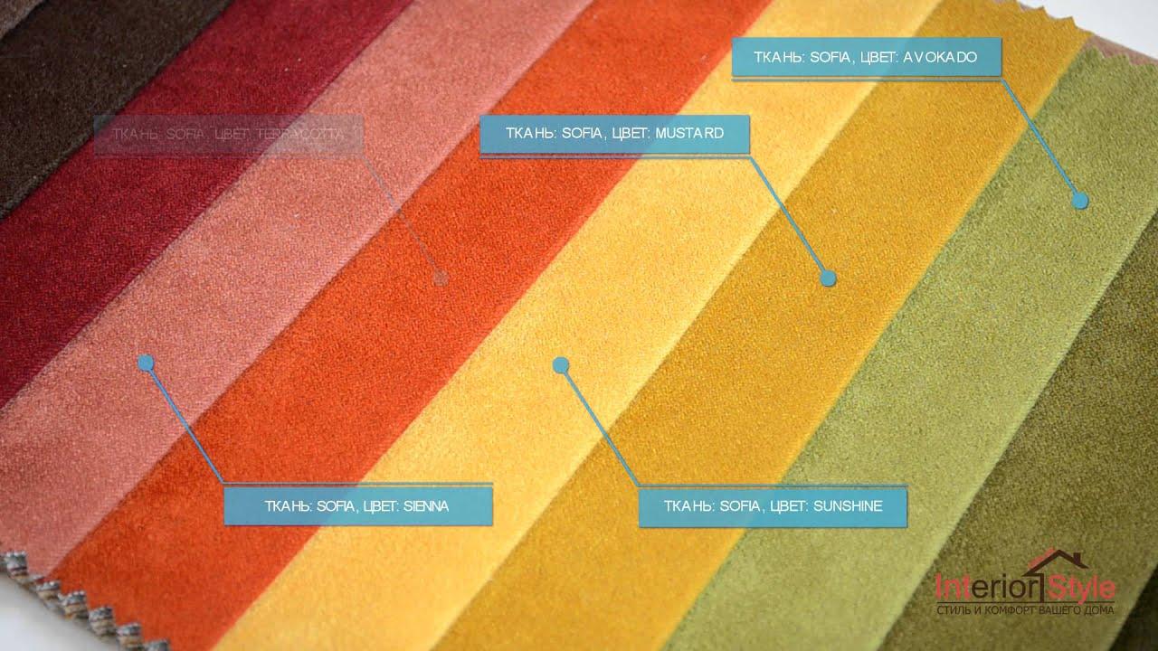 Купить недорогие ткани оптом и в розницу в наличии в казани по очень дешевым ценам от магазина «фея». Каталог. Замша курточная 38063. 150.