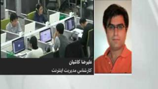 Alireza Kashian - Interview with BBC Persian