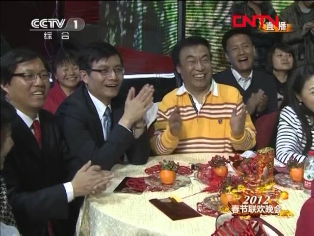 [2012年春晚]相声剧:《爱的代驾》 表演者:冯巩等