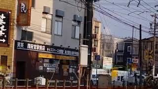 1000系1015F特急岐阜行き国府宮駅到着