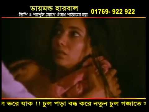 bangla hot short film divine sex scene