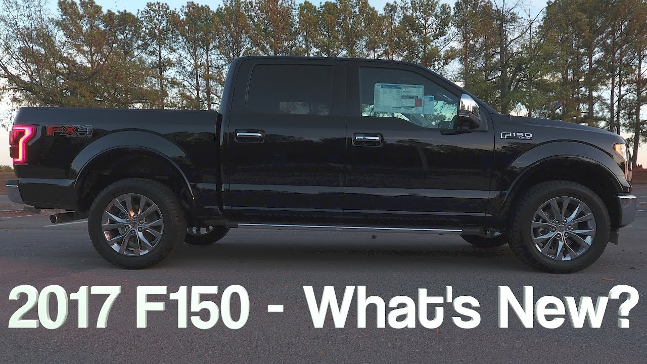 2017 ford f150 10 changes you probably didnt know youtube