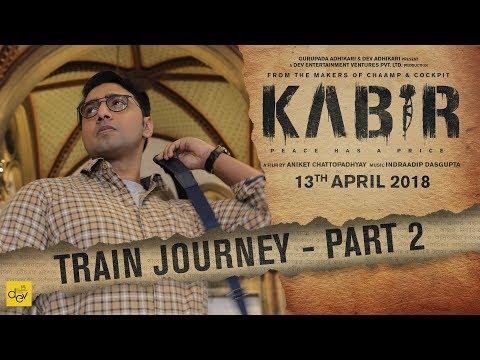KABIR Files   Case No. 05   Train Journey Making Part 2   Dev   Rukmini Maitra   13th April 2018