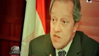 مش بالكلام | تاريخ د/ منير فخري عبد النور - وزير الصناعة الاسبق والسياسي المخضرم