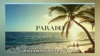 Paradis - французская парфюмерия от Lambre