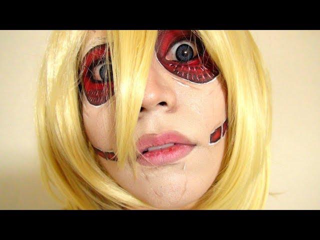 女型巨人メイク方法(化粧)【進撃の巨人】 Female Titan Makeup Tutorial【Attack on Titan】