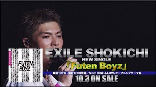 EXILE、EXILE THE SECONDのボーカル&パフォーマーEXILE SHOKICHIのソロ...