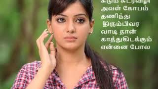 WAITING FOR U..Tamil  kaathal kavithaigal! Love whatsapp status video