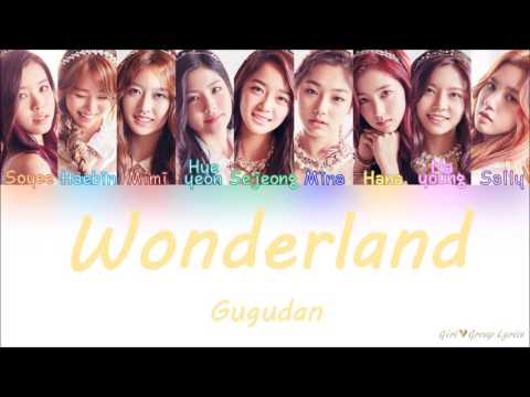 Gugudan (구구단) – Wonderland [Color Coded Lyrics] (ENG/ROM/HAN)♥