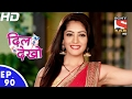 Dil Deke Dekho | New Show | SAB TV | HD