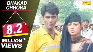 HD Dhakad Chhora Part 8    धाकड़ छौरा    Uttar Kumar, Suman Negi    Hindi Full Movies
