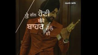 Akh naar di / Ranjit Bawa / WhatsApp status / official / full hd / new Punjabi song / 2018