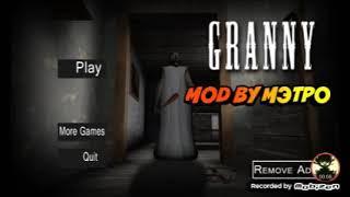 Granny:Jogando com mods do Minecraft