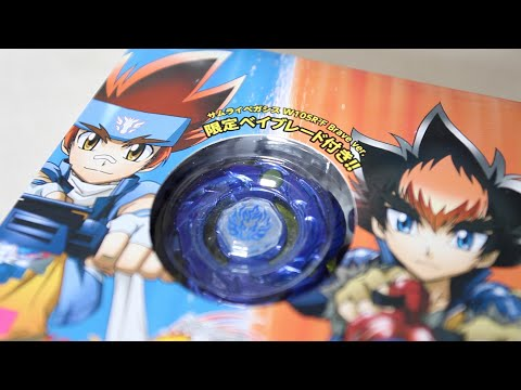 Beyblade Metal Fight 4D X Zero G Ultimate Tournament Unboxing & Review! - Nintendo 3DS