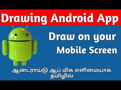 How To Make Drawing Android App With App Inventor 2 - Tutorial