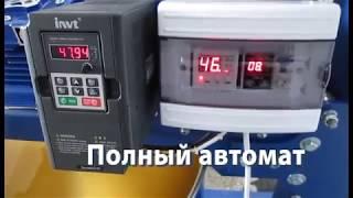 Крем мёд, установка для кремования мёда, кремование мёда (часть 1)(, 2015-02-10T20:16:55.000Z)