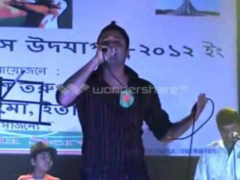 bangla song jodi asha thakere by shebul miah