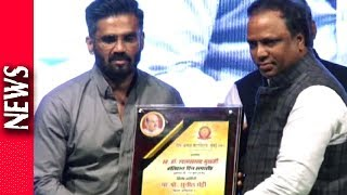 Latest Bollywood Movie - Suniel Shetty At Dr Shyama Prasad Mukherjee Award - Bollywood Gossip 2018