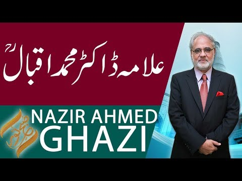 Subh E Noor   Dr Allama Muhammad Iqbal (RA)   Nazir Ahmed Ghazi   9 Nov 2018   Headlines   92NewsHD