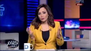 المتحدث باسم وزارة الخارجية| يوضح موقف مصر بشأن قرار مجلس الأمن بإدانة المستوطنات الإسرائيلية