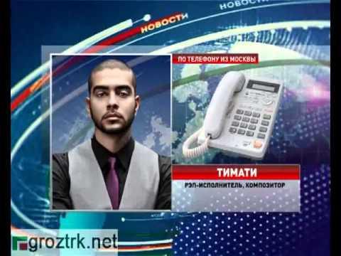 как скачать азербайджанские клипы