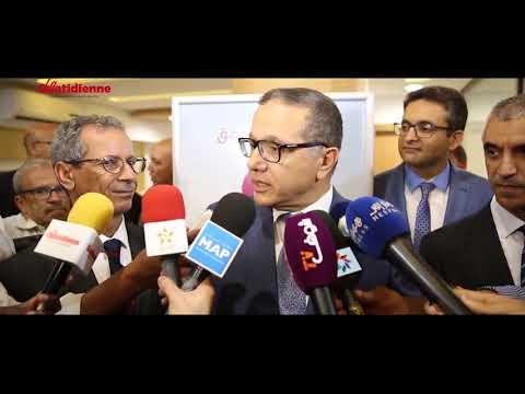 Cérémonie d'ouverture de l'agence Umnia Bank Rabat
