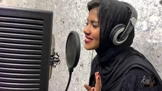 احساس عالى  أغنية شيرين حبه جنه -  cover  بصوت هالة اشرف