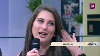 الفنان محمد الضمور وعائلته - العائلة الفنية