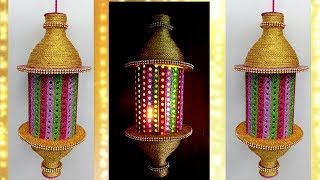 How to make Lantern from Plastic can | Diwali/Christmas Home decor