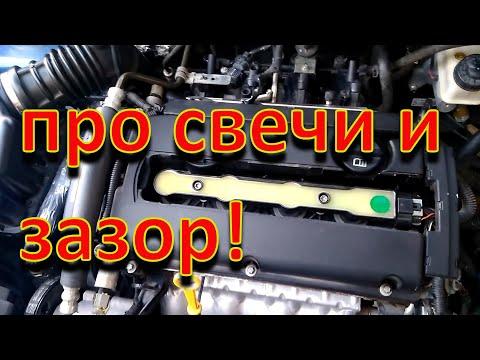 Как убить модуль зажигания свечами с зазором 1.1 мм на Chevrolet Aveo