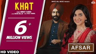 Khat (Official Video) Nimrat Khaira | Tarsem Jassar | Preet Hundal | AFSAR | Rel 05 Oct