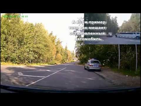 28.08.2015. Щербинка. ГИБДД  реагирует на замечание граждан. Приятно.