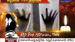 """Nirbaya song by Bhanukrishna (Godavarikhani) Delhi Gang Rape Victim """"Nirbhaya"""" - 2012 (Telugu)"""