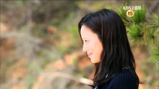 Video Son Ho Young - I Only Wanted You (Nice Guy OST) download MP3, 3GP, MP4, WEBM, AVI, FLV Februari 2018